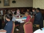 2009 Leadership Conference